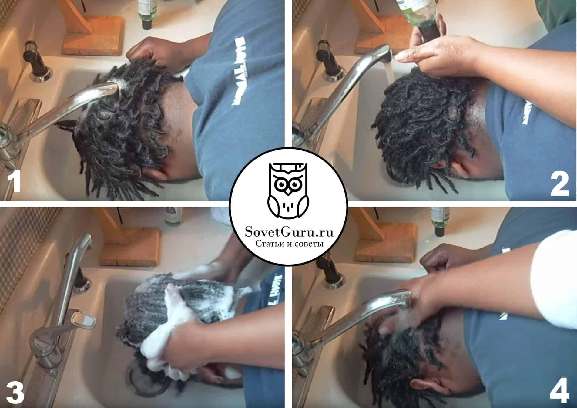 Как мыть голову с дредами