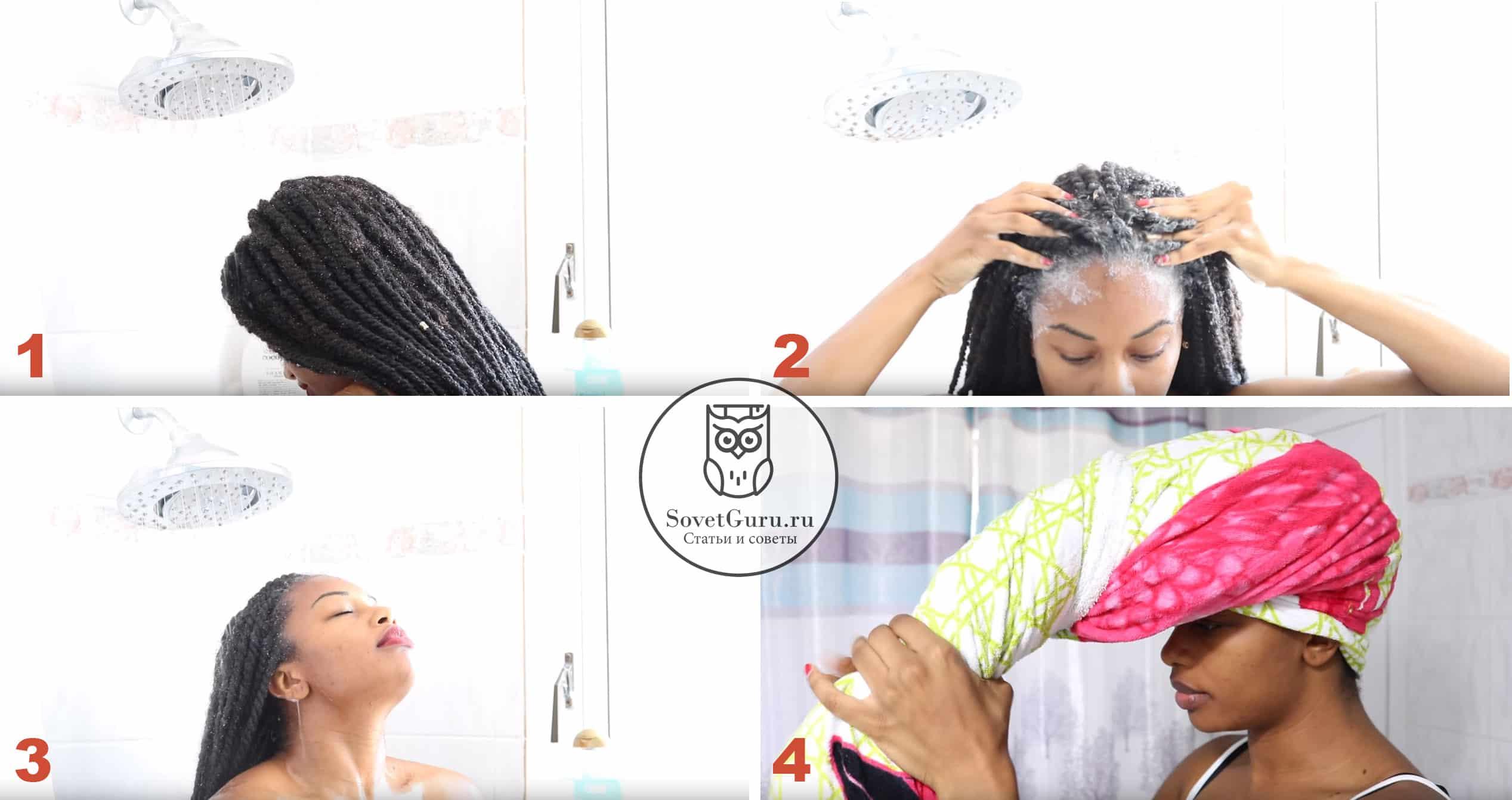 Как мыть голову с сенегальскими косичками