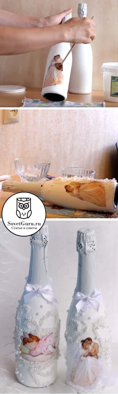 Декупаж бутылки шампанского | Как украсить шампанское на свадьбу своими руками