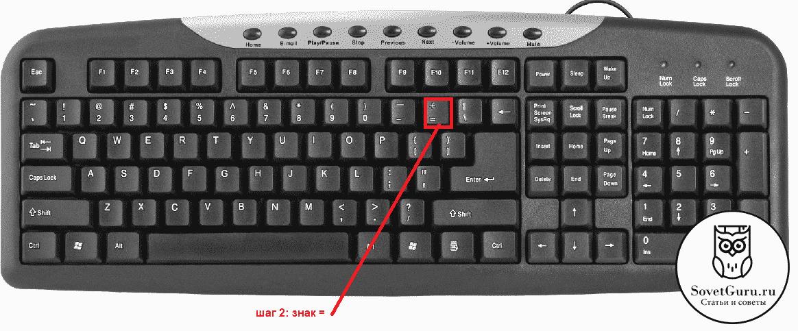 Вставка римских цифр при помощи Ctrl + F9 | Как написать римские цифры на клавиатуре
