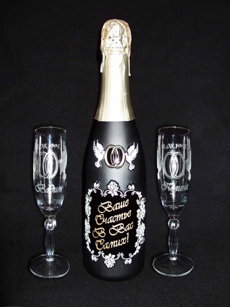 Гравировка на шампанском | Как украсить шампанское на свадьбу своими руками
