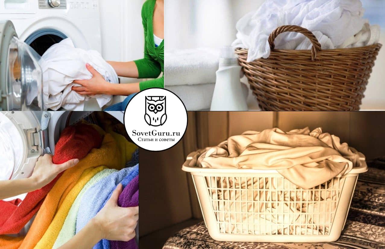 Как правильно стирать постельное белье | Как часто менять постельное белье