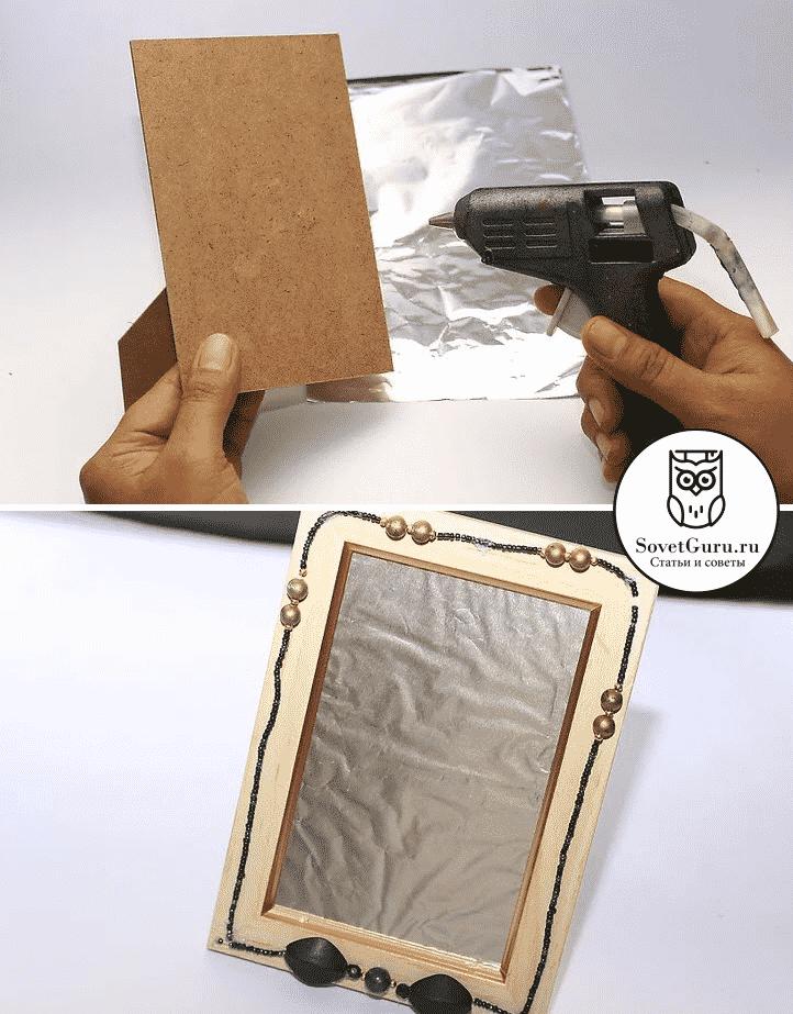 Как сделать зеркало из фольги своими руками