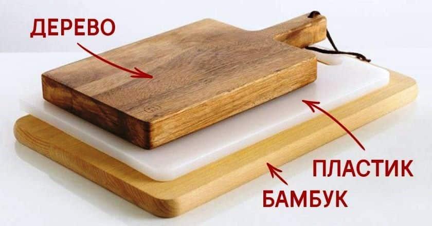 Материалы для досок | Из какого дерева делают разделочные доски