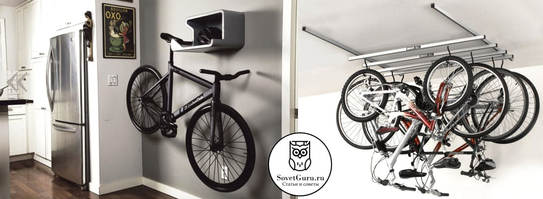 Выбор места хранения велосипеда на зиму | Как хранить велосипед зимой: на балконе, в гараже, в квартире