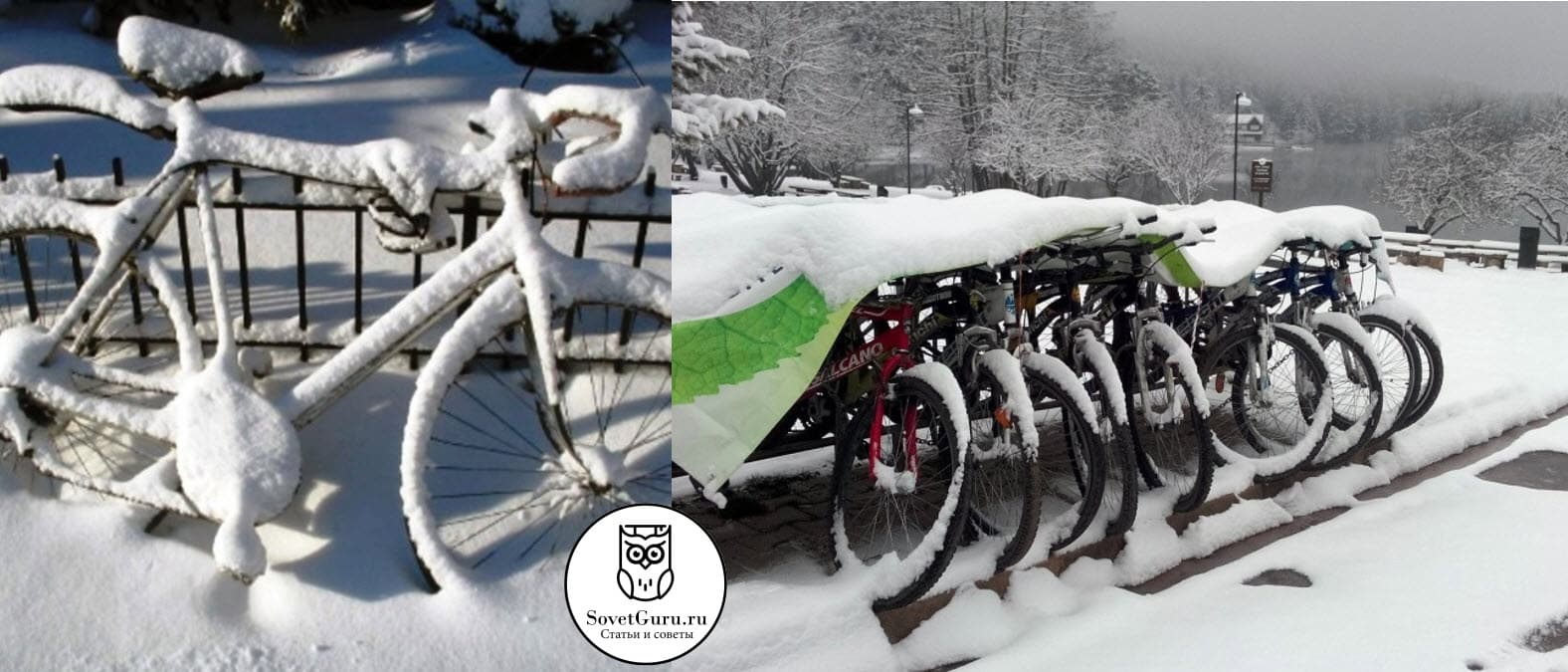 Можно ли хранить велосипед зимой на улице | Как хранить велосипед зимой: на балконе, в гараже, в квартире