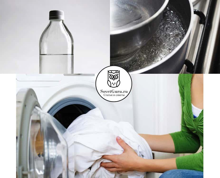 Какудалить ржавчину народными средствами | Как убрать ржавчину с одежды в домашних условиях