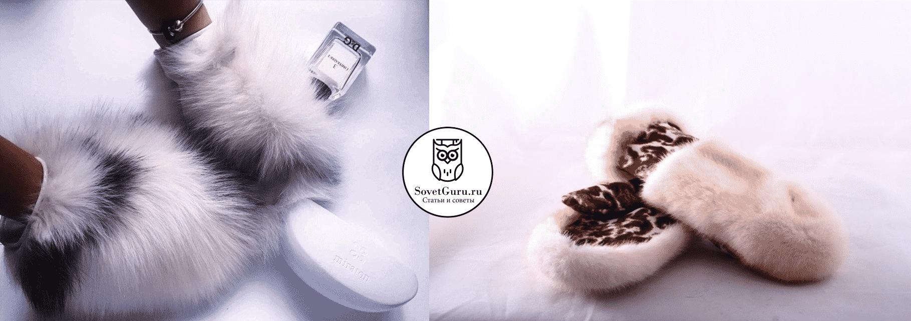 Варежки из старой шубы | Что можно сделать из старой шубы