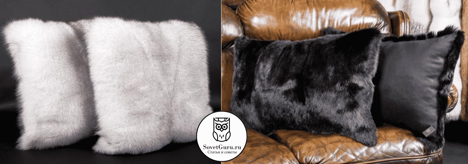 Меховая подушка из шубы | Что можно сделать из старой шубы