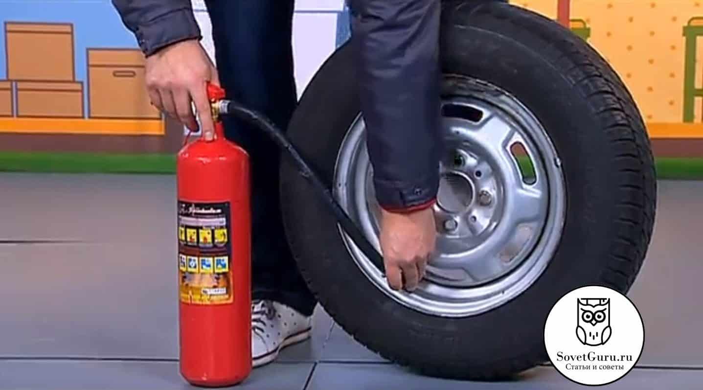 Как накачать шины огнетушителем | Как накачать колесо велосипеда без насоса
