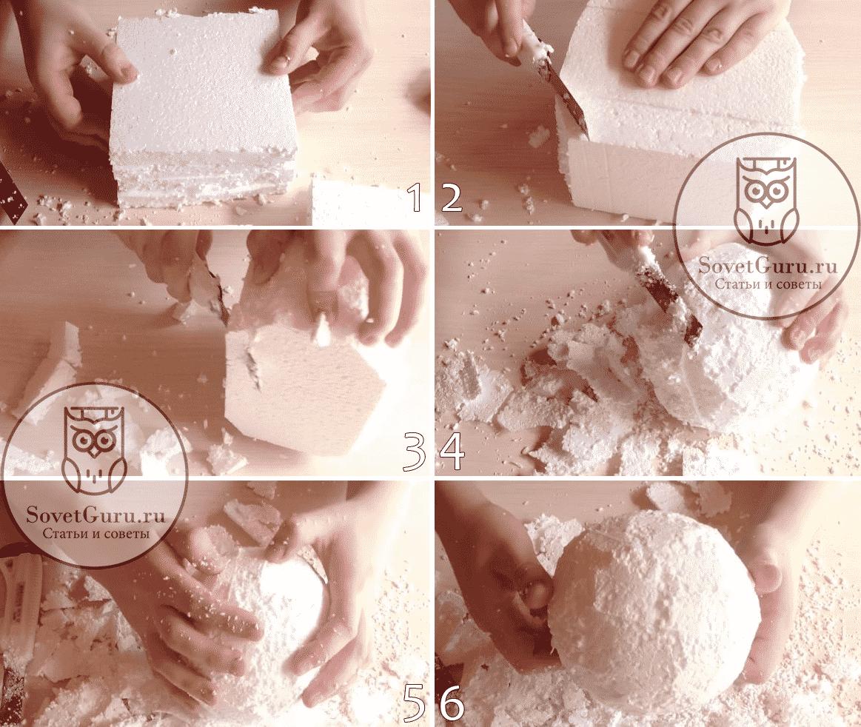 Как из пенопласта сделать шар своими руками | Как сделать шар из пенопласта своими руками: пошаговые инструкции с фото и видео