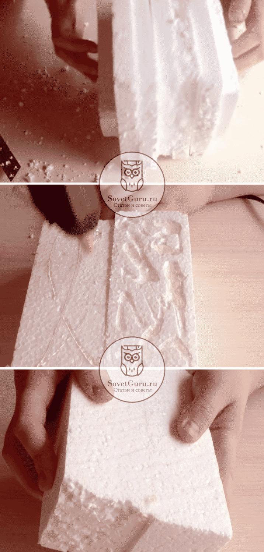 Изготавливаем основание для кроны дерева | Как сделать шар из пенопласта своими руками: пошаговые инструкции с фото и видео