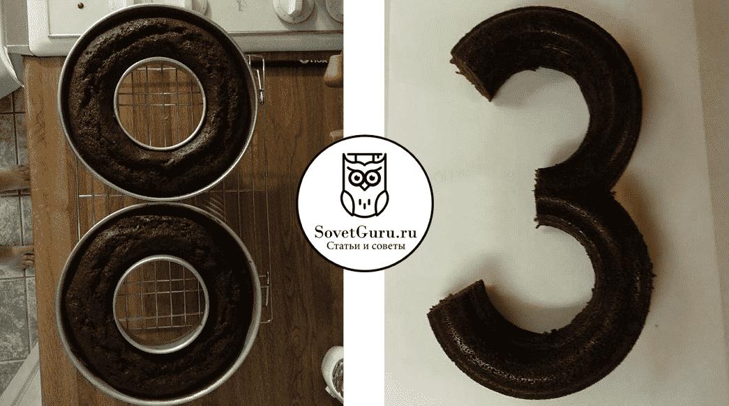Как сделать цифру 3 из бисквита