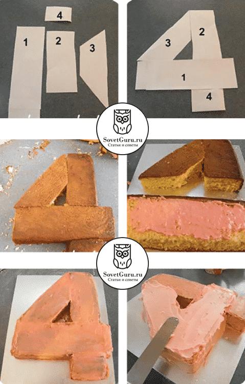Как сделать цифру 4 из бисквита