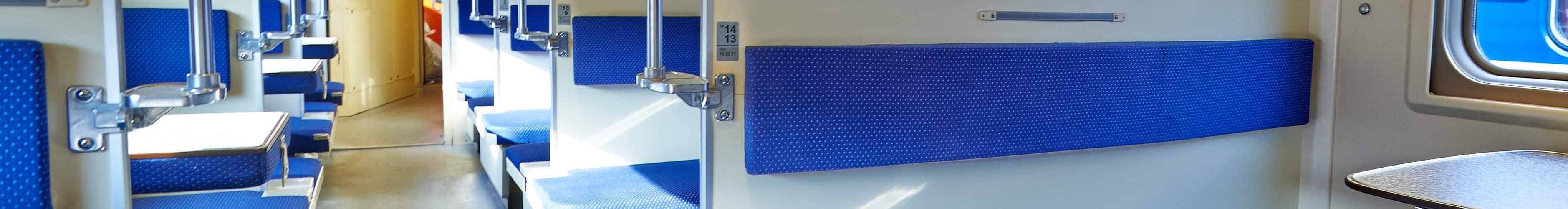 Как выбрать место в поезде: плацкарт, купе, сидячие места