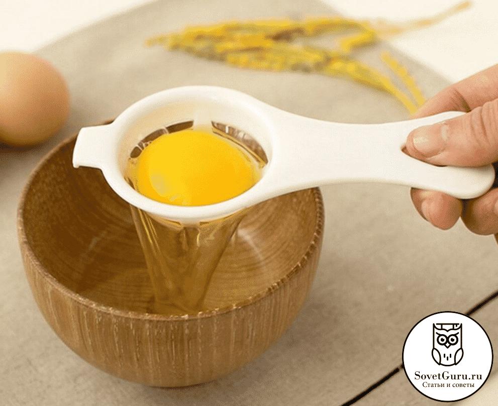 Ложка для отделения желтка от белка | Как отделить желток яйца от белка: более 15 способов и приспособлений